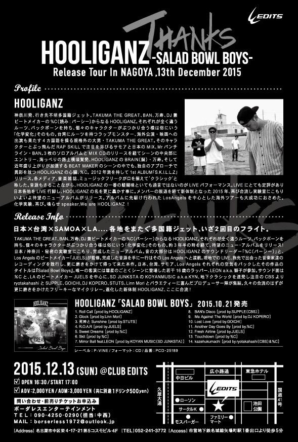 20151109_130704000_iOS